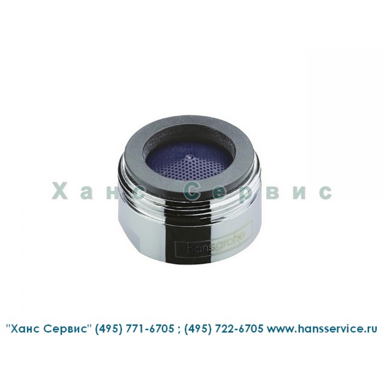 Аэратор М24 (25 л/мин) для смесителей на ванну  Hansgrohe 13956000