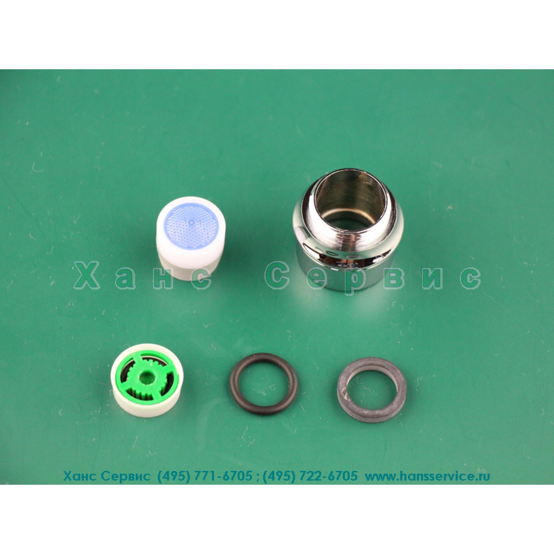 Аэратор для смесителей на раковину Axor 95378000