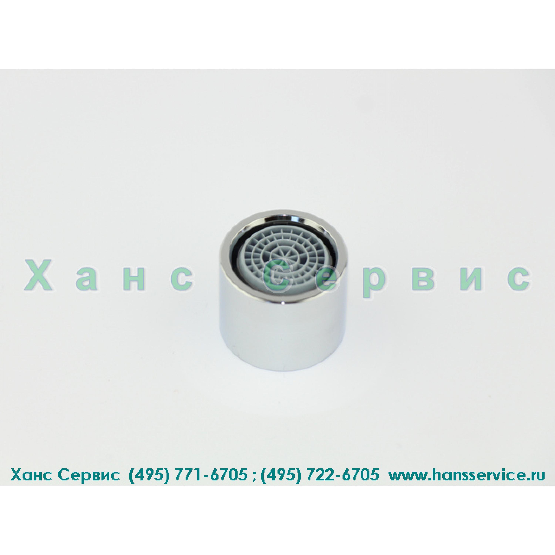 Аэратор М22 (15 л/мин) для смесителей на кухню Hansgrohe 95824000