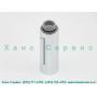 Душевая лейка кухонного смесителя Axor, Hansgrohe 95908000