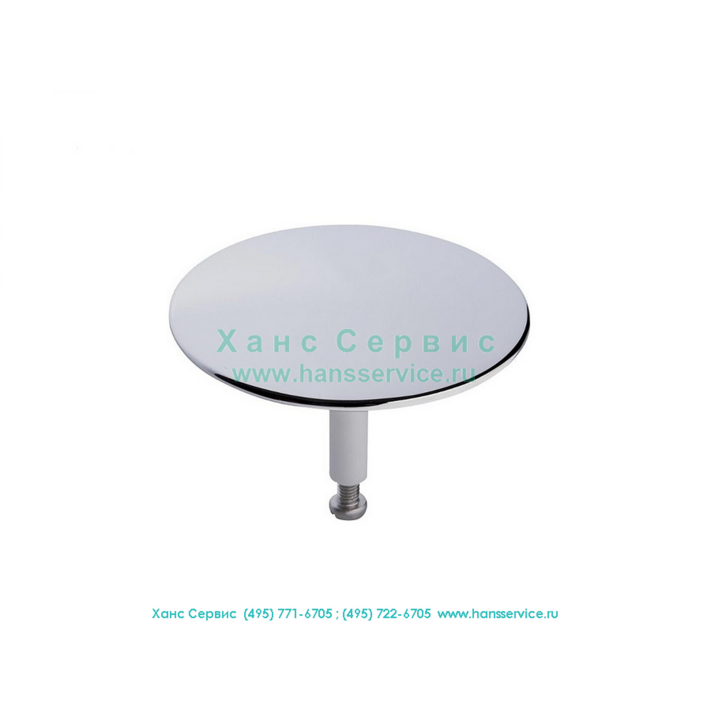 Клапан грибок слива-перелива Flexaplus для ванны Hansgrohe 96153000