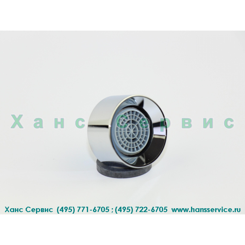 Аэратор M24 (15 л/мин) для смесителей на кухню,  цвет хром Axor Starck 96436000