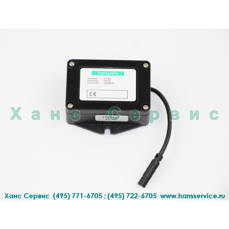 Чехол для батареи электронного смесителя Hansgrohe 98801000