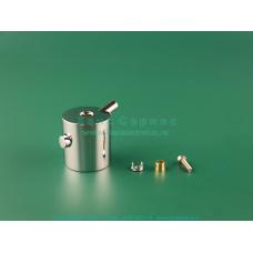 Рукоятка термостатического смесителя  Ecostat, цвет хром Hansgrohe 98915000